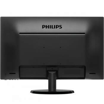 Monitor LED 21,5 PHILIPS 223V5LHSB2 (VGA/HDMI) Full HD