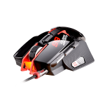 Mouse Cougar 700M e-Sports Red