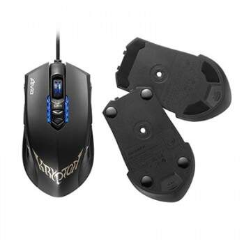 Mouse Gigabyte Aivia Dual-chassis Wired - GM-KRYPT