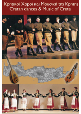 Cretan Dances & Music of Crete