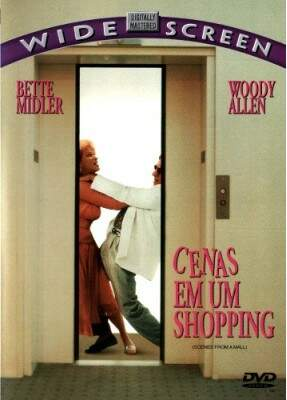 Cenas de Um Shopping - ( Scenes from a Mall )
