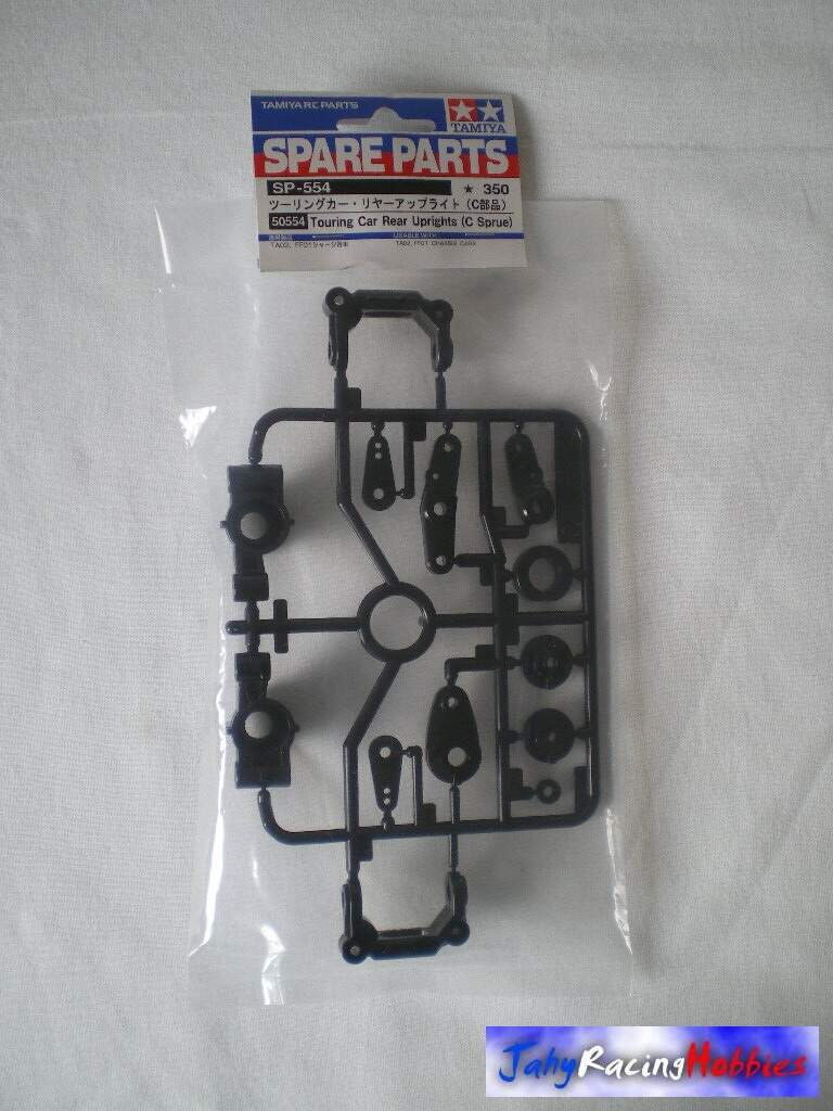Rear Uprights C Parts TA02 / FF01 Tamiya