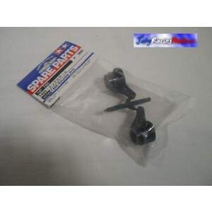 Knuckle Arm Preto TA03/CC-01 Tamiya