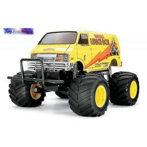 Lunch Box Tamiya