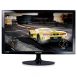 Monitor Gamer Samsung LED 24´ Widescreen, Full HD, HDMI/VGA, 1ms 75Hz - LS24D332HSXZD
