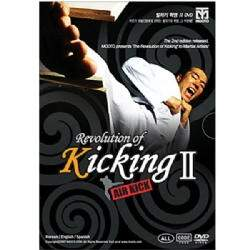 DVD 2 - Revolution of Kicking 2 - Chutes Aéreos