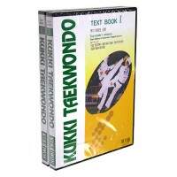 DVD Duplo - Kukki TKD Textbook