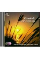 CD CANÇÃO DO AMANHECER - INSTRUMENTAL - ORQUESTRA KUANGJEN HIGH SCHOOL - TAIPEI