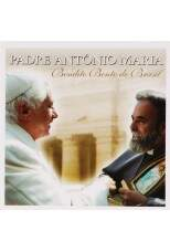 CD Padre Antonio Maria - Bendito Bento do Brasil