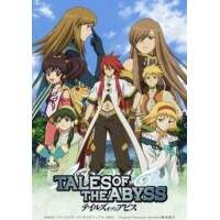 Tales of the Abyss (Completo 02 DVD\'s)