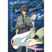 Blue Submarine No. 6 (Completo 01 DVD)
