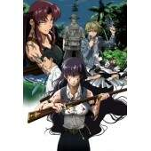 Black Lagoon - Roberta\'s Blood Trail (Completo 01 DVD)