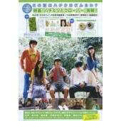 Honey and Clover (Completo 01 DVD)