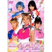 Sailor Moon Live Action (Completo 07 DVDs)