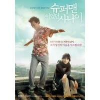 A Man Who Was Superman (Completo 01 DVD)