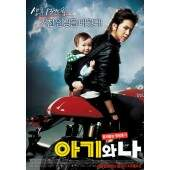 Baby and Me (Completo 01 DVD)