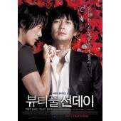 Beautiful Sunday (Completo 01 DVD)