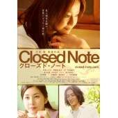 Closed Note (Completo 01 DVD)