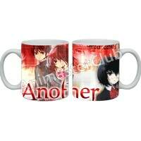 Caneca - Another (02)