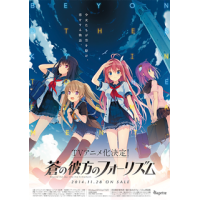 AO NO KANATA NO FOUR RHYTHM (Completo 01 DVD)
