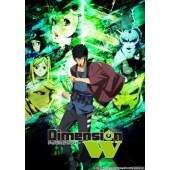 DIMENSION W (Completo 01 DVD)