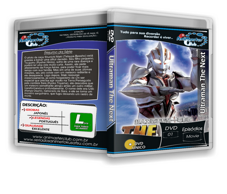 Ultraman The Next (Completo 01 DVD) Movie