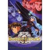 Banner of the Stars II (Seikai no Senki II) (Completo 01 DVD)