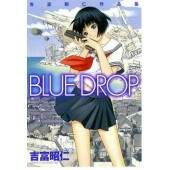 Blue Drop (Completo 01 DVD)