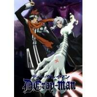 D. Gray Man (Completo 08 DVD\'s)