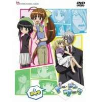 Doujin Work (Completo 01 DVD)