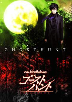 Ghost Hunt (Completo 02 DVD\\\'s)