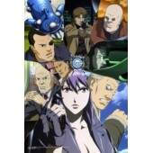 Ghost in the Shell: Stand Alone Complex (Completo 02 DVD\'s)
