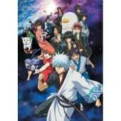 Gintama (Completo 16 DVD\'s)