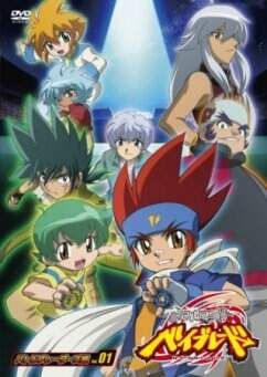 Metal Fight Beyblade (Completo 04 DVD\\\'s)