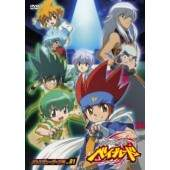 Metal Fight Beyblade (Completo 04 DVD\'s)