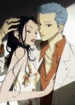 Paradise Kiss (Completo 01 DVD)