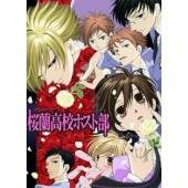 Ouran High School Host Club (Completo 02 DVD\'s)