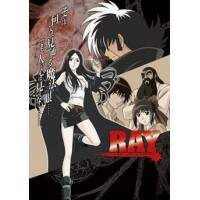 RAY The Animation (Completo 01 DVD)