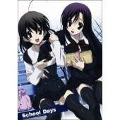 School Days (Completo 01 DVD)