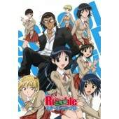 School Rumble Ni Gakki (Completo 02 DVD\'s)