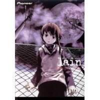Serial Experiments Lain (Completo 01 DVD)