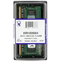 Memória Notebook DDR3 Kingston 4GB 1333MHz KVR13S9S8/4