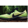 Tenis Nike Air Zoom Pegasus 36 Trail Br45