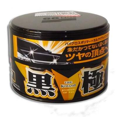 Extreme Gloss Black hard Wax - 200g