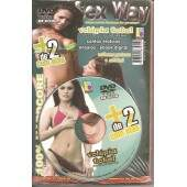 DVD ERÓTICO SEX WAY N°03 - VOLÚPIA TOTAL