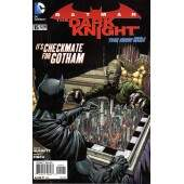 GIBI BATMAN THE DARK KNIGHT N°15