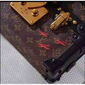 Bolsa Louis Vuitton Petite Malle Clutch