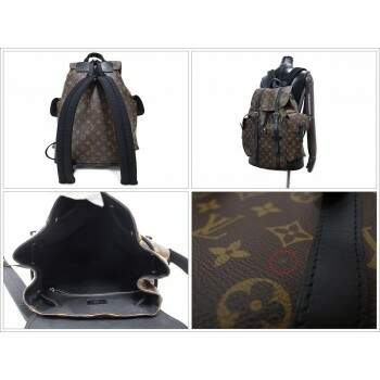 Mochila Louis Vuitton Cristopher Monogram