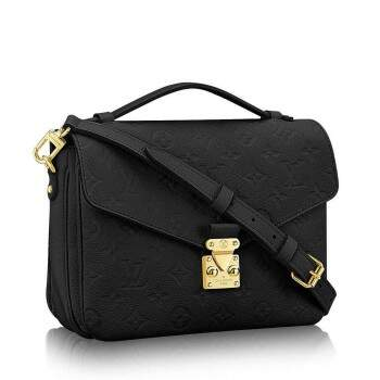 Bolsa Louis Vuitton Métis Pochette Leather Black Premium