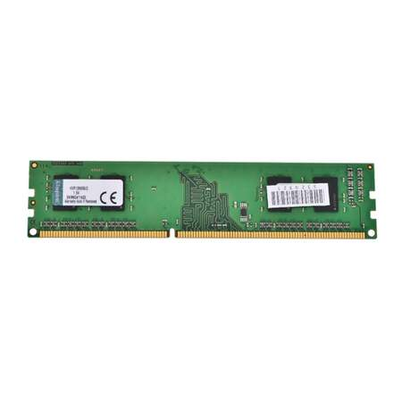 Memória Kingston 2GB 1333MHz DDR3 CL9